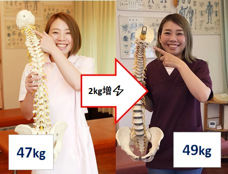 2㎏太った写真.jpg