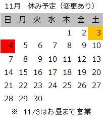 11.2.jpg