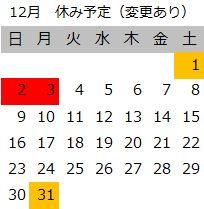 12.1.jpg