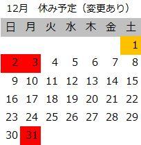 12.5.jpg