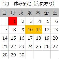 4.1.jpg