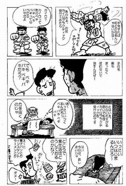 manga22.jpgのサムネイル画像