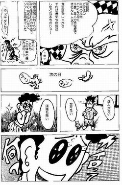 manga33.jpgのサムネイル画像