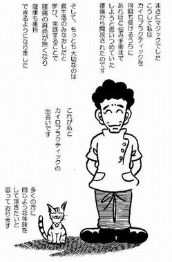 manga44.jpgのサムネイル画像