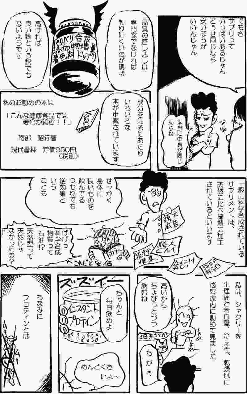 eiyouryoku3.jpg