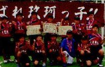 kugakurabuhokke-2.jpg