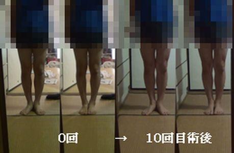 okyaku0-10.jpg