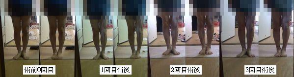 okyaku123.jpg