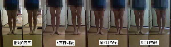 okyaku456.jpg