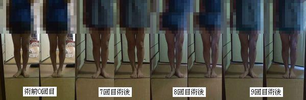 okyaku789.jpg